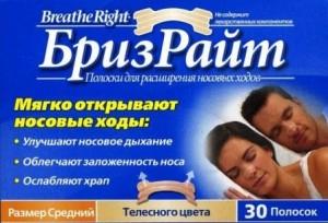 Полоски для расширения носовых ходов БризРайт (BreatheRight)