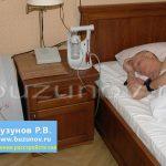 Центр медицины сна_Москва_лечение расстройств сна