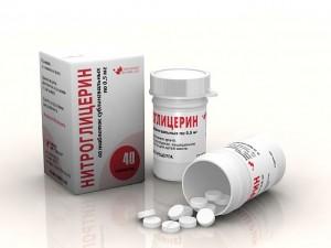 При возникновении острого инфаркта миокарда, до приезда «скорой» больному необходимо дать таблетку нитроглицерина под язык.