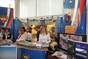 Выставка на симпозиуме, где выступал Бузунов Р.В.