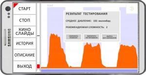 SNOR лечение храпа Москва